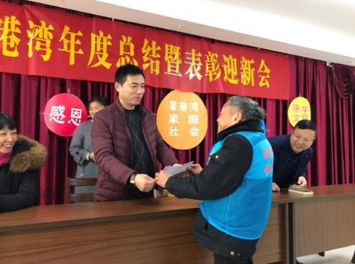 """滨江新区办事处""""馨港湾残疾人之家""""召开年"""
