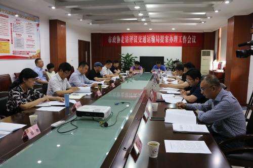靖江市政协走访评议交通局提案办理工作