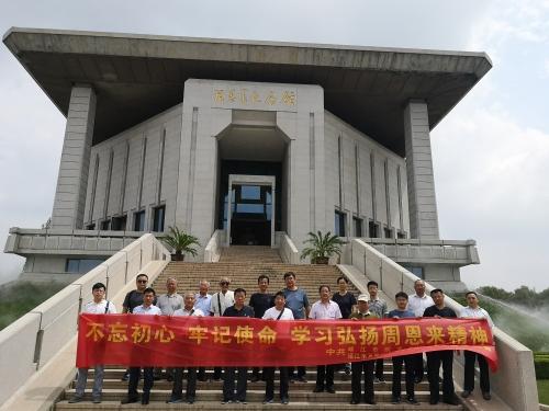 靖江市航道管理站党支部与万事鑫联运服务有