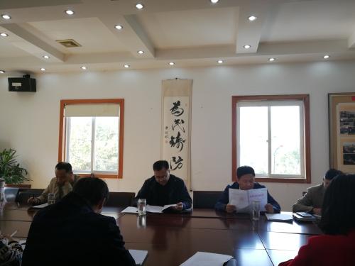 靖江市人防办组织学习新修订的《中国共产党