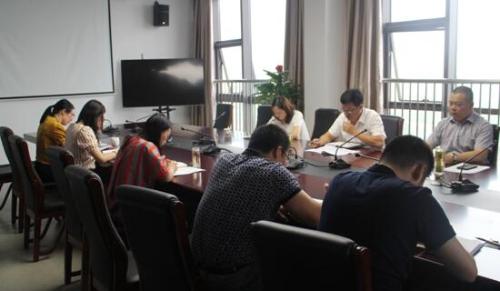 靖江市残联召开专题会议传达省残联七代会会