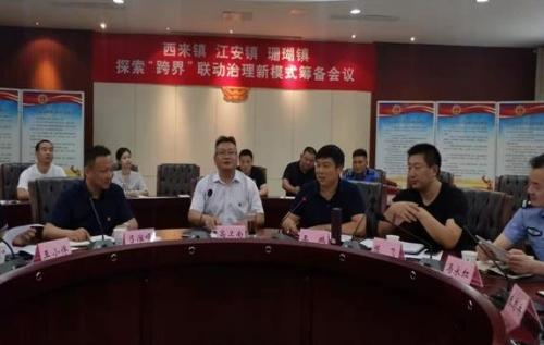 靖江市积极探索跨区域联动治理模式