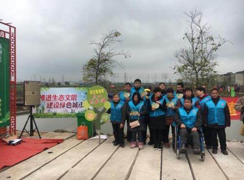 """滨江新区办事处""""馨港湾残疾人之家""""开展"""