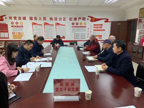 靖江市交通运输局机关离退休党支部迎接省级