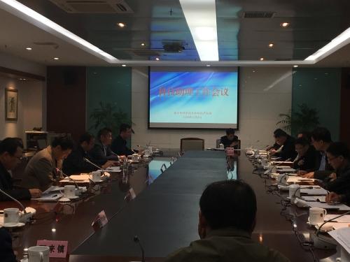 靖江市科技知识产权局召开科技助理工作会议